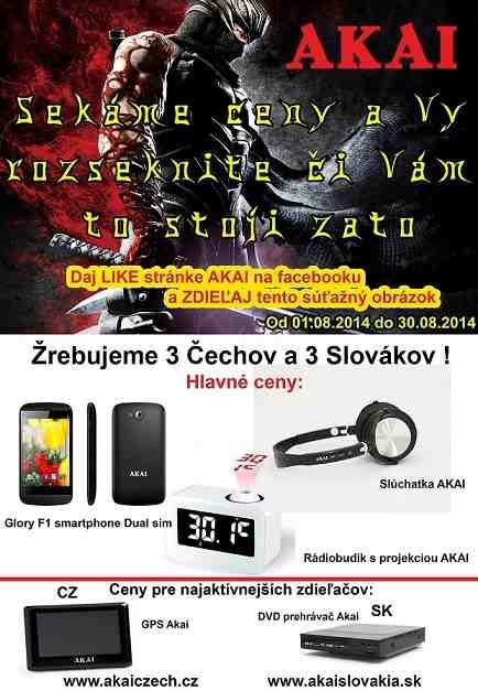 akai_sutaz_august