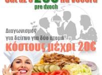 Súťaž o 20 Eur na večeru pre dvoch