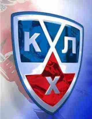 Zapojte sa do súťaže o lístky na KHL!