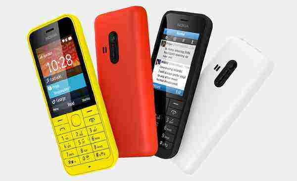 Vyhrajte v súťaži telefón Nokia 220 DualSim