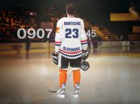 Máte hokejové číslo? Tak s ním vyhrajte dres!