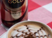 Súťaž voňajúca kávou