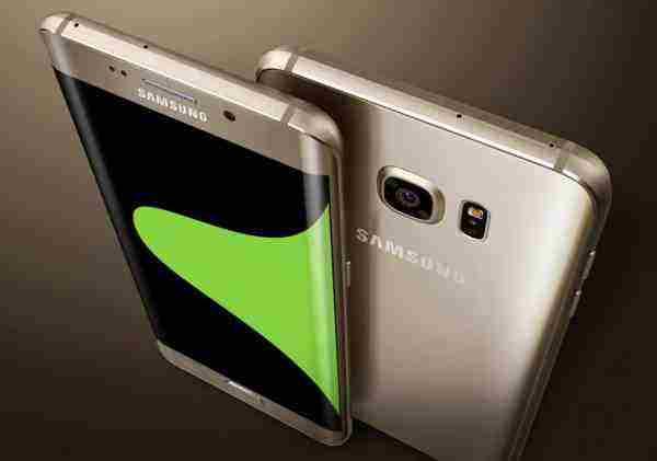 MEGA SÚŤAŽ – Vyhrajte Samsung Galaxy S6 edge+