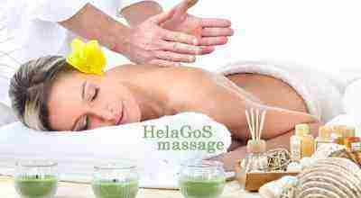 Súťaž o klasickú masáž tela v Salóne HelaGoS massage