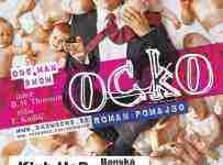 Súťaž 3x2 vstupenky na predstavenie OCKO