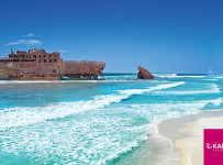 Zapojte sa do súťaže o luxusnú dovolenku pre dve osoby!