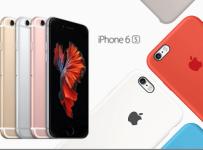 Hrajte a vyhrajte svoj nový iPhone 6s