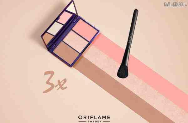 Hrajte o tri kontúrovacie palety s profesionálnym štetcom od Oriflame