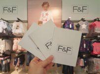 Súťaž s F&F, hľadajú sa malí módni maniaci!