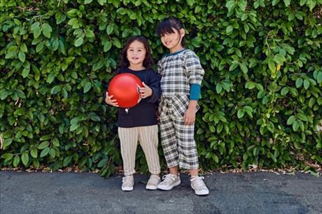 Soutěž Pohodlné boty pro děti nejen do školy