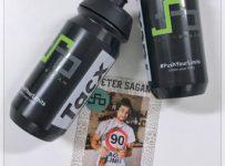 Súťaž o cyklofľašu a podpiskartu Petra Sagana