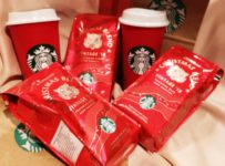 Vyhrajte kávový balíček od STARBUCKSU