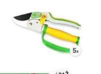 Súťaž o 5 záhradných nožníc od spoločnosti KINEKUS