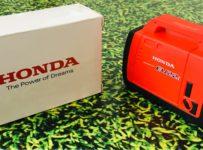 Súťaž o Power bank Honda EU22