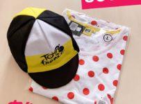Súťaž o oficiálne suveníry Tour de France