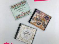 Súťaž o CD s prekrásnou ľudovou hudbou