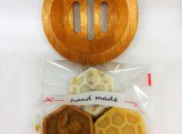 Súťaž o prírodné včelie mydielka a drevenú mydelníčku
