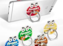 Vyhraj praktický krúžok na mobil spolu s Fidorkou
