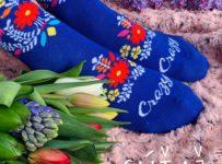 Vyhraj ponožky ako darček pre svoju mamu ku Dňu matiek
