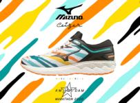 Súťaž o 5 párov botasiek Mizuno podľa vlastného výberu