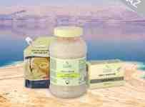 Súťaž o prírodnú kozmetiku KAWAR