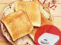 Súťaž o toastovač VIVAX